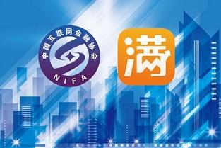 北京银行外汇牌价-咸阳贷款