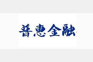 美锦能源000723-中关村今日股价