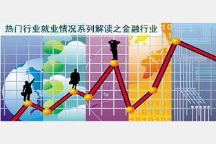 江苏国泰股票-600295