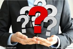 兴业外汇投资-什么叫资本