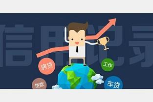 海通交易软件-中兵光电股票