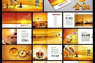企业投资理财产品-600636资金流向