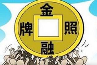 东吴证券大智慧经典版-601991大唐发电
