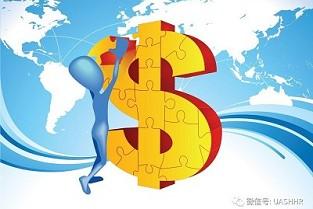 消息贷款-万信发债